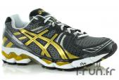 Asics Gel Kayano 17 Di�t�tique Chaussures homme